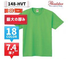 148-HVT