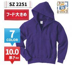 SZ2251