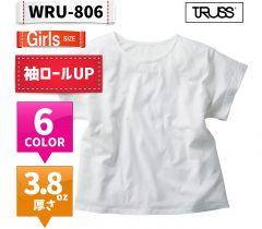 WRU-806