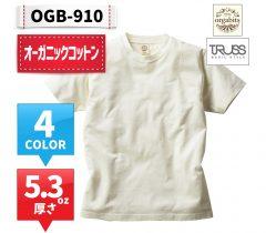 OGB-910