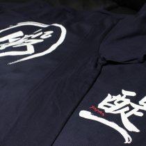 #team #kanji #name #漢字 #printing