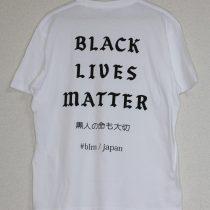 #BlackLivesMatter #BLM