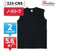 115-CNS